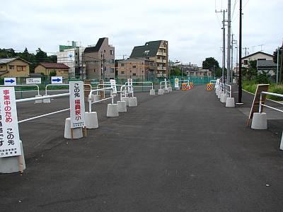 東京都市計画道路事業幹線街路環状第五の一号線