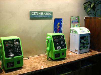 草津温泉ホテルリゾートのケータイ充電器