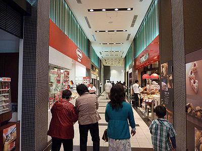 pasar三芳の専門店