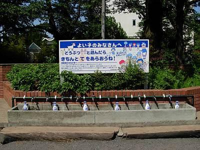 羽村市動物公園に設置された花王ビオレ