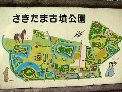 さきたま古墳公園 (PowerShot S2 IS)