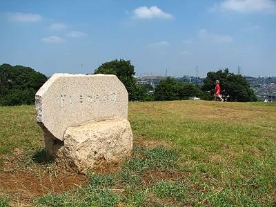 ドレミの丘公園石碑