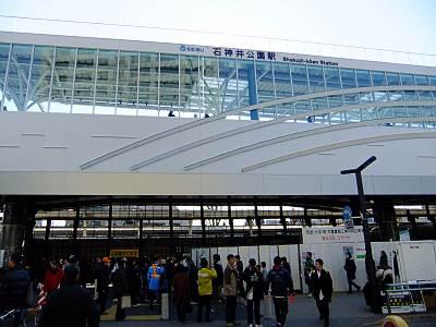 石神井公園駅の新しい高架駅舎