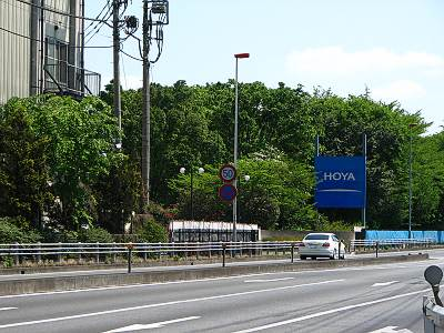 HOYA 武蔵工場の看板