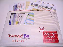 Yahoo! BB 光 TV Package スターターパック