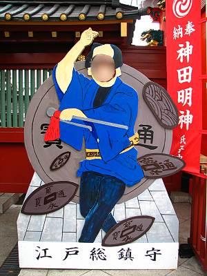 神田明神 銭形平次の写真撮影用パネル