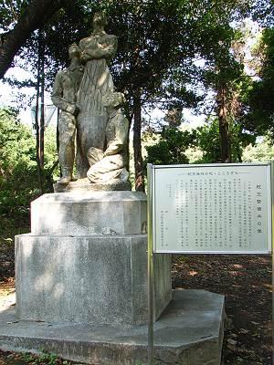 所沢航空記念公園 少年飛行兵の像