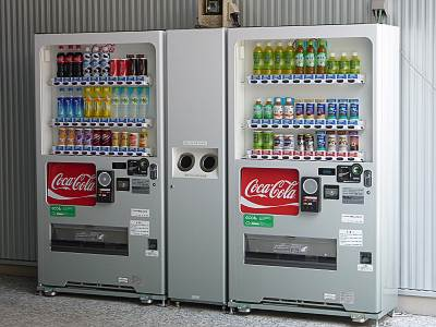 電子マネー対応自動販売機2