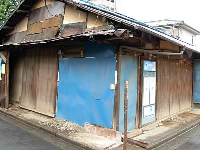 田口駄菓子屋