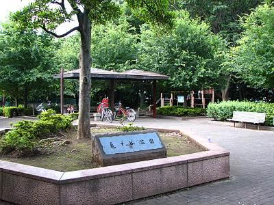 東所沢 亀ヶ谷公園