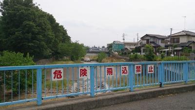 空堀川飛び込み禁止
