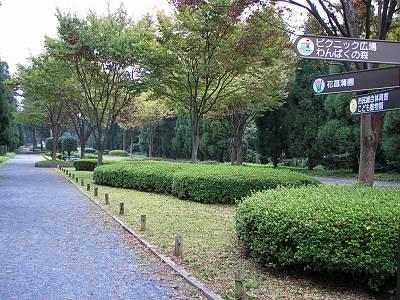 智光山公園 公園事務所近く