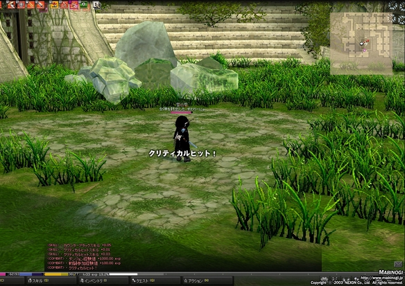 mabinogi_2010_07_07_013
