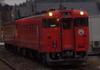 IMGP9904