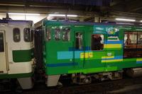 IMGP9909