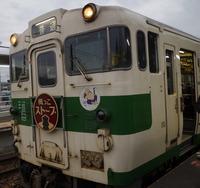 IMGP9903