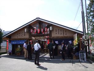 屋台村オープン (2)
