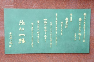 furuhashi3