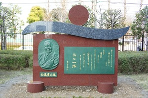 furuhashi2