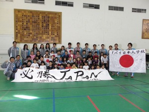 日本人学校 (6) - コピー