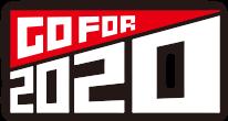 icon_2020