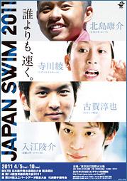 poster_mini