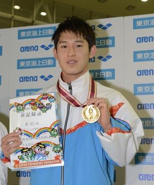 丸山選手329