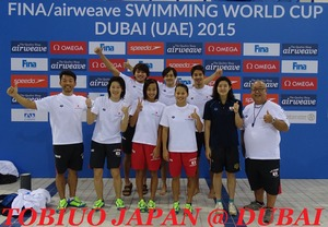 2015 DUBAI JAPAN TEAM