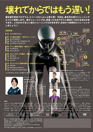 jacket_mihon_ura