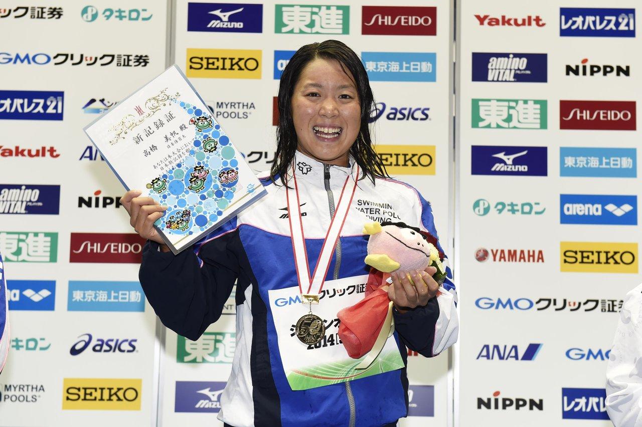 TOBIUO JAPAN Journal