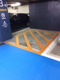 狭小駐車場 (1)