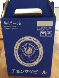 ちょんまげビール (2)