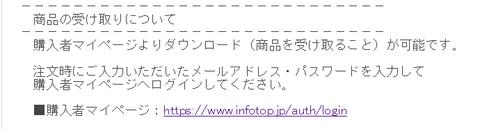 screenshot_入門書mailbox