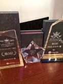 infotop_award