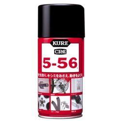 KURE 5-56