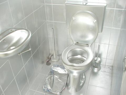 toilet-1442796-640x480