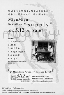 mihon_supply_1C