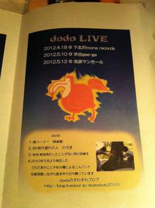 dodof