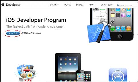 iOS_Dev_PROG