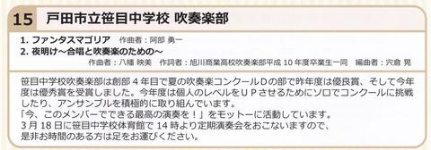 IMG_20170212_0016