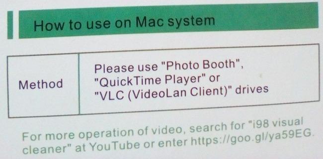 スマかきスコープ。MACでの使い方