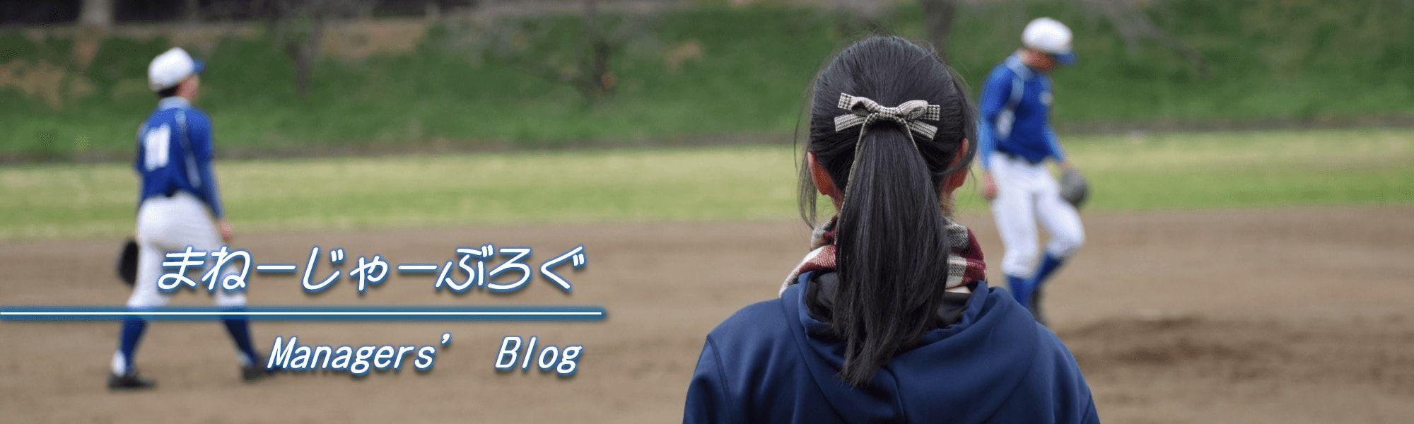 東大で野球するなら東京大学運動会準硬式野球部