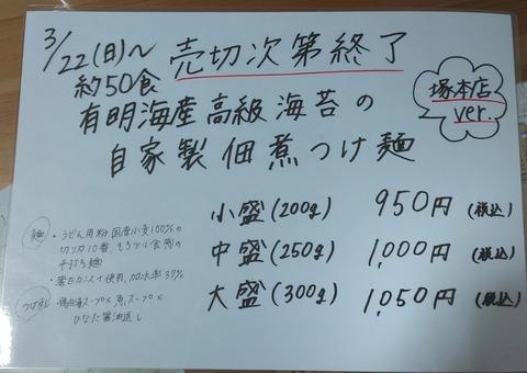 DSC_1458-01