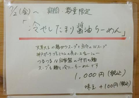 DSC_2540-01