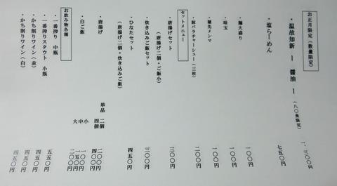 DSC_0671-01