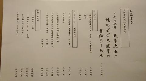 DSC_0892-01