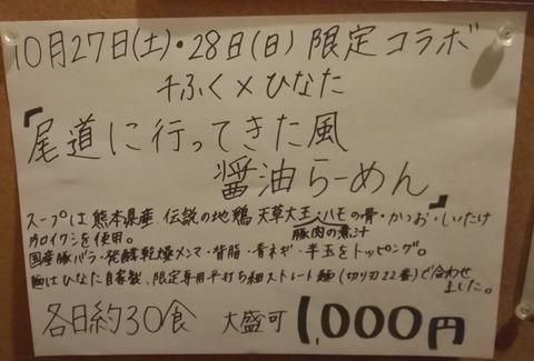 DSC_0556-01