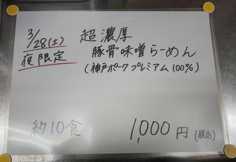 DSC_1463-01