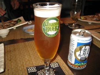 宇奈月地ビール