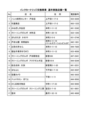2〜) (2)1